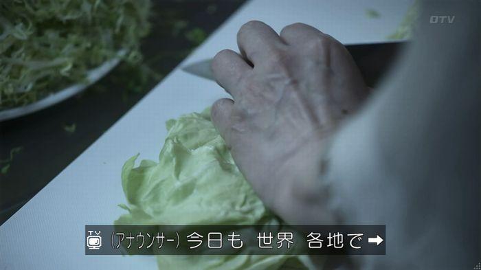 世にも奇妙な物語 夢男のキャプ274