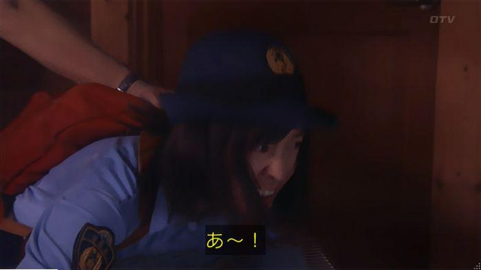 警視庁いきもの係 9話のキャプ346