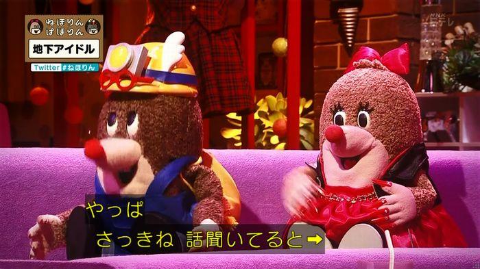 ねほりん 地下アイドル後編のキャプ106