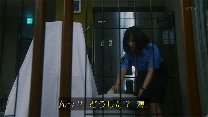 いきもの係 5話のキャプ632