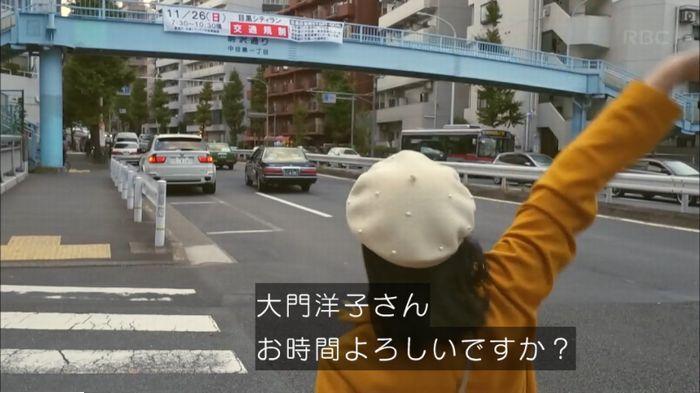 監獄のお姫さま 7話のキャプ418