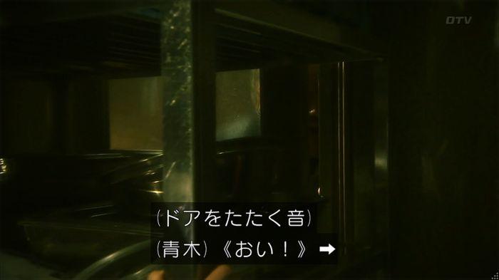 いきもの係 2話のキャプ657