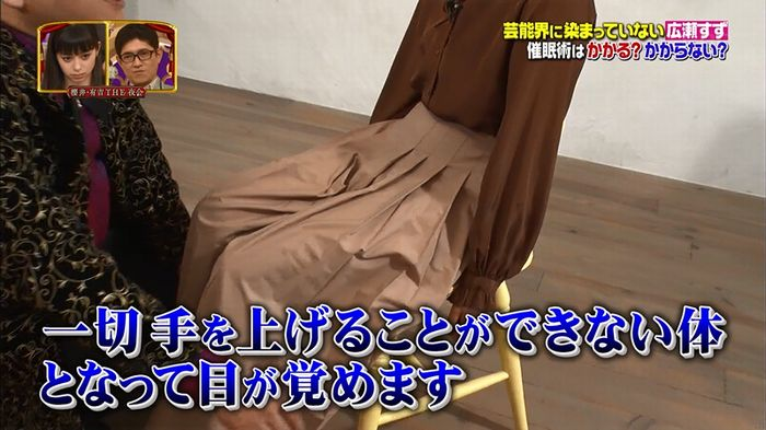 櫻井・有吉THE夜会のキャプ99