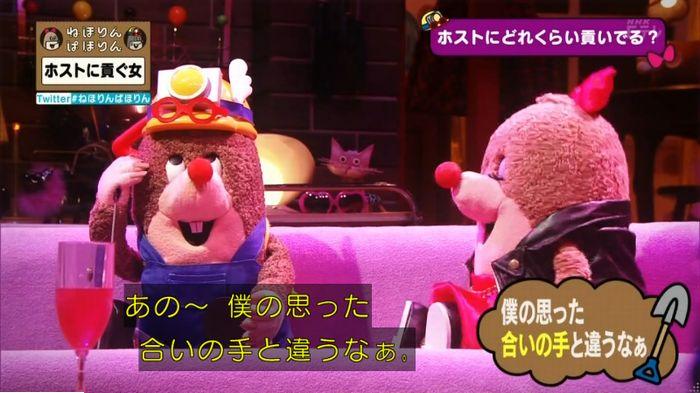 ねほりんぱほりんのキャプ51