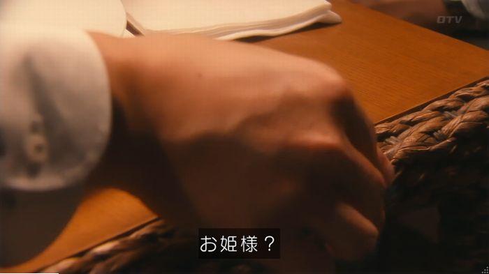 海月姫7話のキャプ485