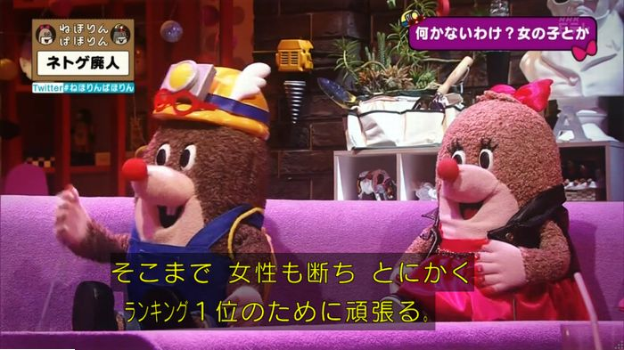 ねほりんネトゲ廃人のキャプ332