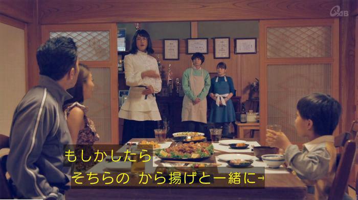 家政婦のミタゾノ 7話のキャプ334