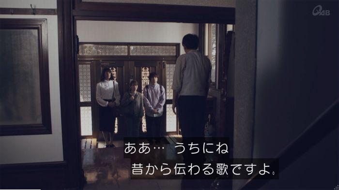 家政婦のミタゾノ 5話のキャプ95