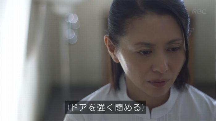 監獄のお姫さま 8話のキャプ204