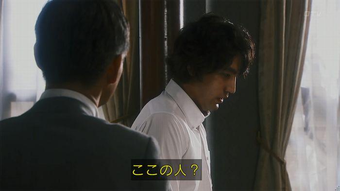 いきもの係 2話のキャプ242