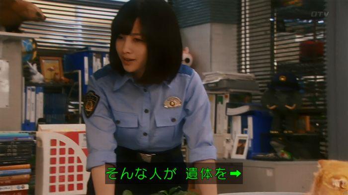 いきもの係 2話のキャプ611