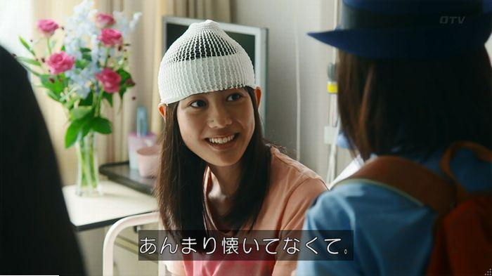 警視庁いきもの係 9話のキャプ233