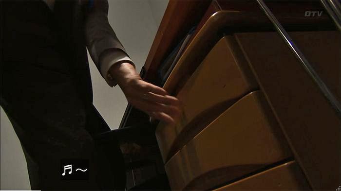ウツボカズラの夢5話のキャプ323