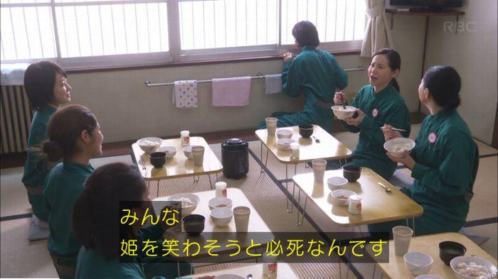 監獄のお姫さま 6話のキャプ76