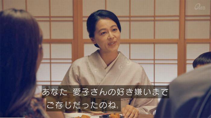 家政婦のミタゾノ 7話のキャプ309