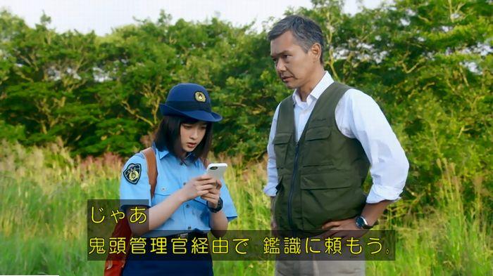 警視庁いきもの係 最終話のキャプ242