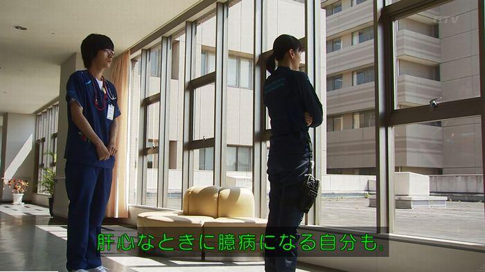 コード・ブルー最終回後編のキャプ88