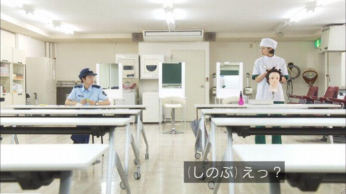 監獄のお姫さま 9話のキャプ63
