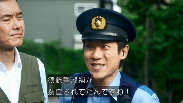いきもの係 3話のキャプ471