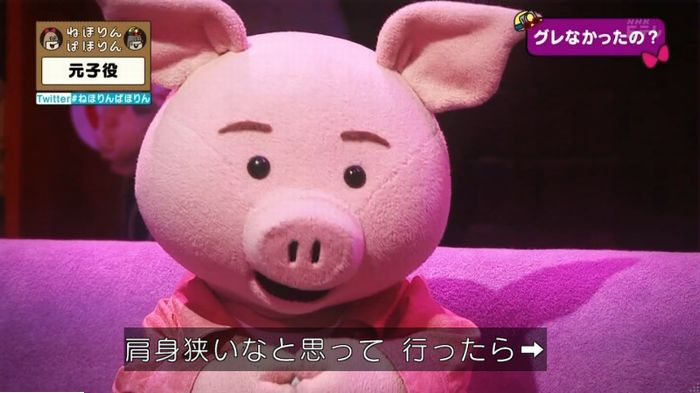 ねほりん元子役のキャプ357