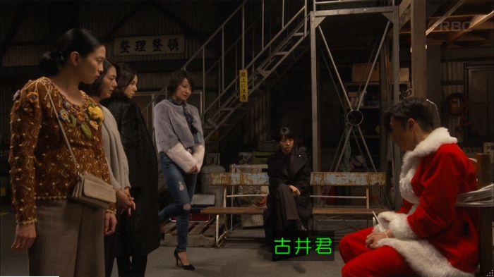 監獄のお姫さま 2話のキャプ211