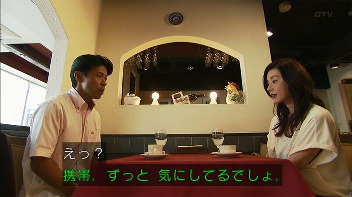 ウツボカズラの夢4話のキャプ314
