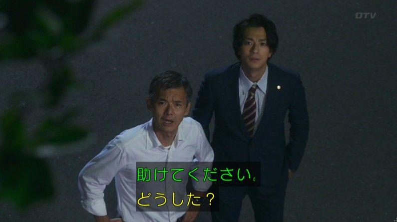 いきもの係 4話のキャプ783