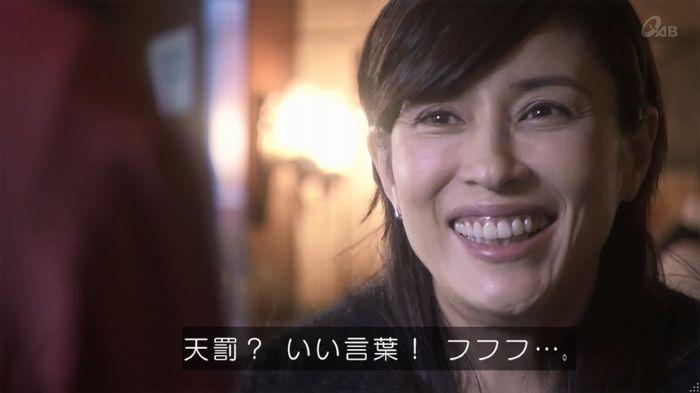 奪い愛 4話のキャプ48