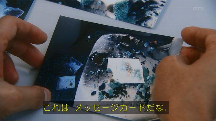 警視庁いきもの係 9話のキャプ647