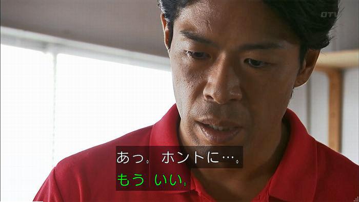 ウツボカズラの夢6話のキャプ236