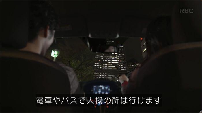 逃げ恥 8話のキャプ517