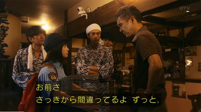 警視庁いきもの係 9話のキャプ384