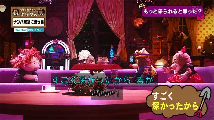 ねほりん ナンパ回のキャプ514