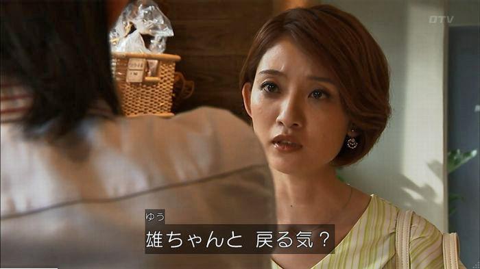 ウツボカズラの夢6話のキャプ200