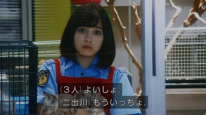 いきもの係 5話のキャプ34