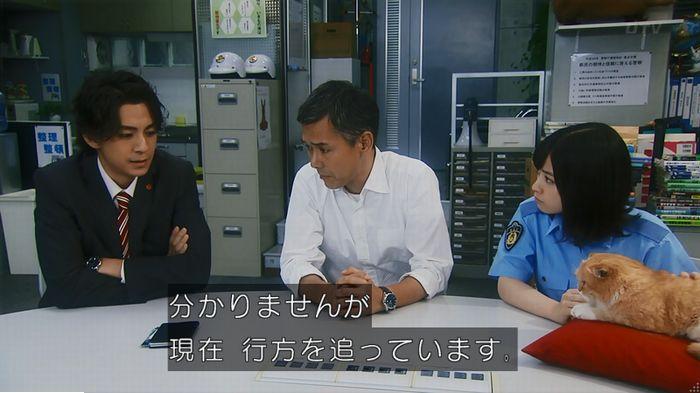 警視庁いきもの係 9話のキャプ644