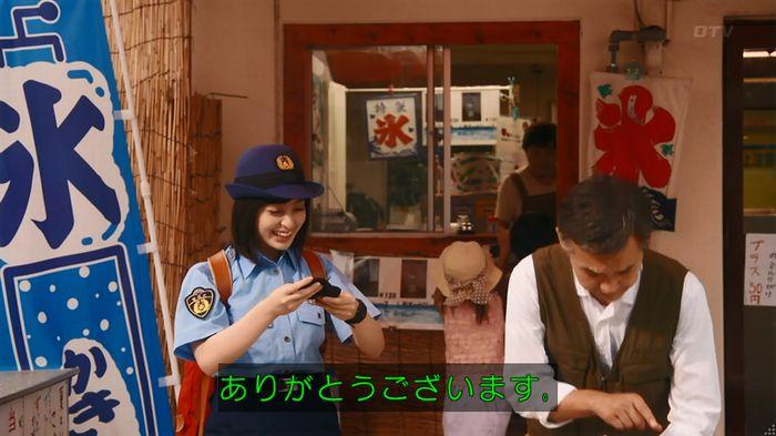 警視庁いきもの係 8話のキャプ360