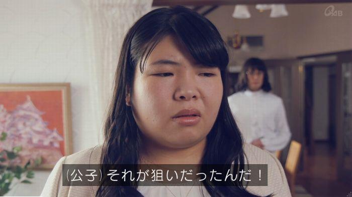 家政婦のミタゾノ 2話のキャプ664