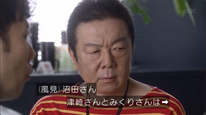 逃げ恥 8話のキャプ19