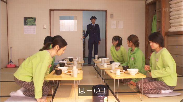 監獄のお姫さま 6話のキャプ650