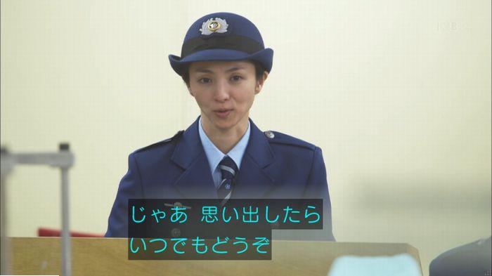 監獄のお姫さま 4話のキャプ131