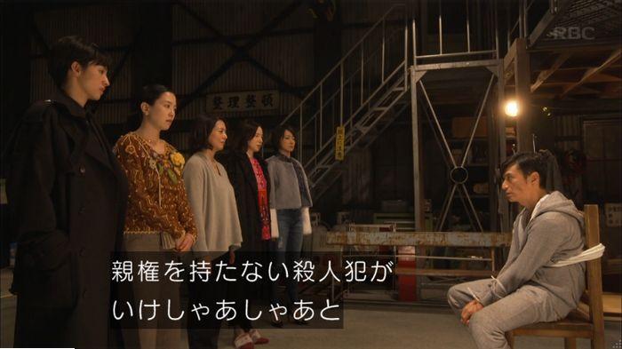 監獄のお姫さま 5話のキャプ474