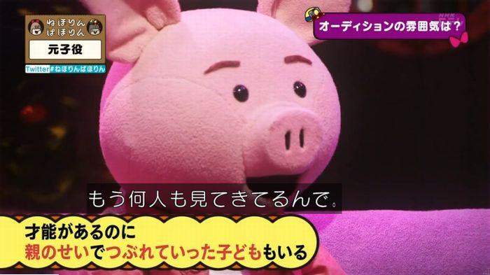 ねほりん元子役のキャプ114