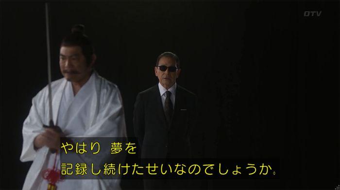 世にも奇妙な物語 夢男のキャプ37