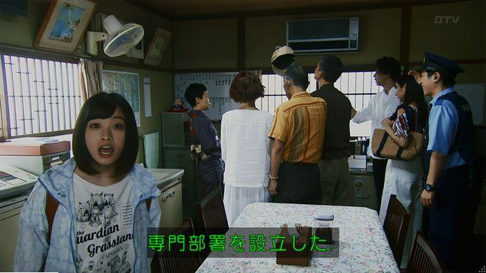 警視庁いきもの係 9話のキャプ119