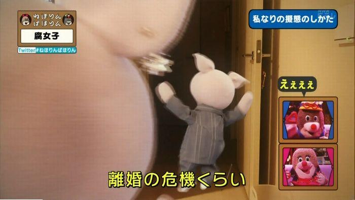 ねほりん腐女子回のキャプ365