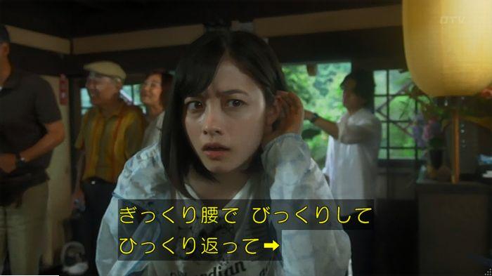 警視庁いきもの係 9話のキャプ91