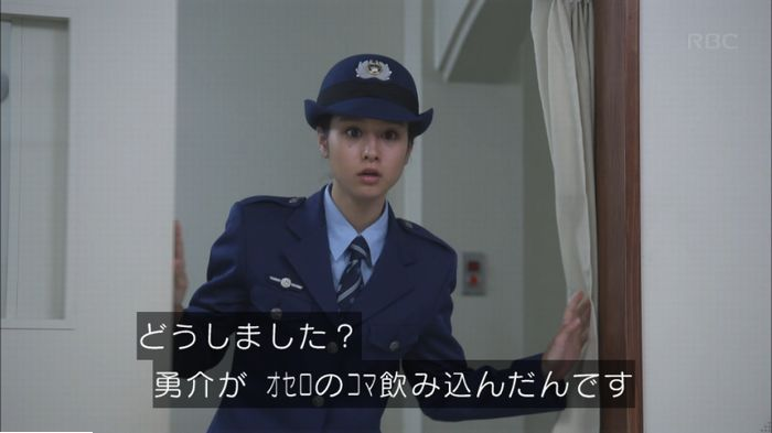 監獄のお姫さま 5話のキャプ311