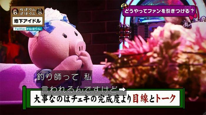 ねほりん 地下アイドル回のキャプ429