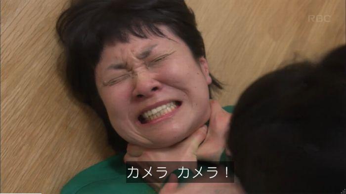 監獄のお姫さま 6話のキャプ361